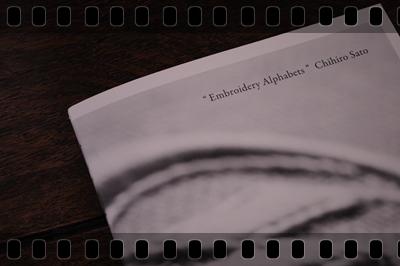 アルファべっトの本.JPG