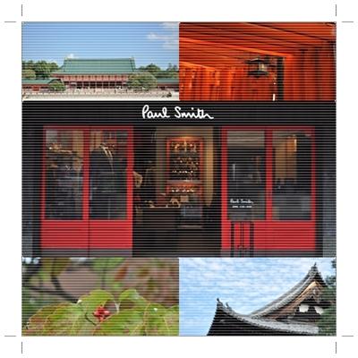京都・赤.jpg