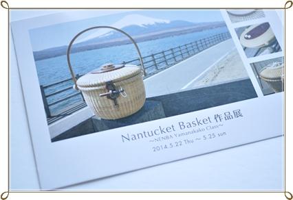 山中湖・展覧会.JPG