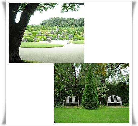 庭二つの.jpg