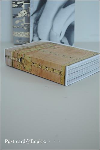 カバーポストカード ハード.JPG