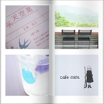 cafe aura.jpg
